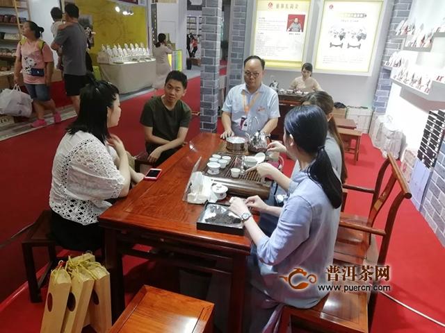 缘聚广州,共渡美好时光—春季中国(广州)国际茶业博览会圆满收官