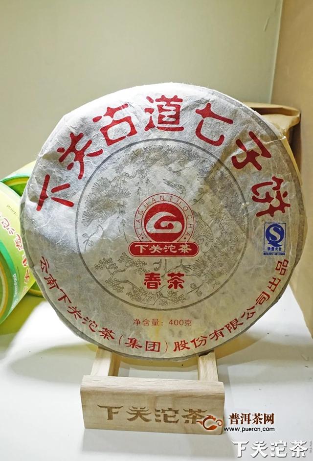 【广州春茶博会】下关中期茶,展现普洱茶超强实力!(下)