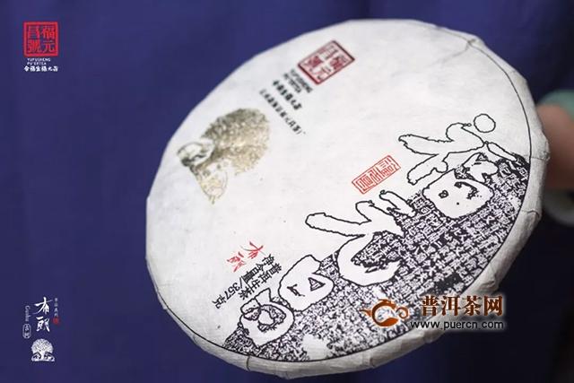 福元昌2019年书法系列部分产品上市回顾