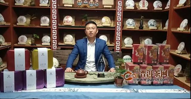 蒲门茶业|开创,聚变,2019再出发,共赢未来