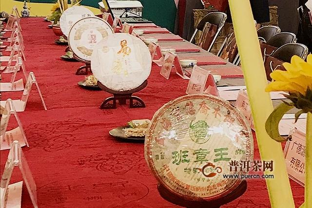 佳兆业·兴海茶助力贵州民艺帮扶活动