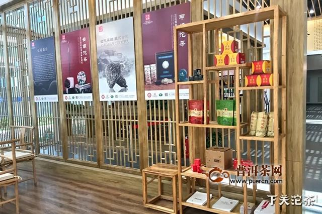【2019北京世园会】下关沱茶入驻世园会茶文化体验馆,让茶回归生活