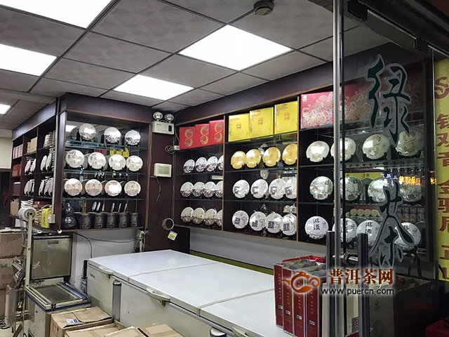 云元谷每日熟茶|干货:熟茶起白点的原因