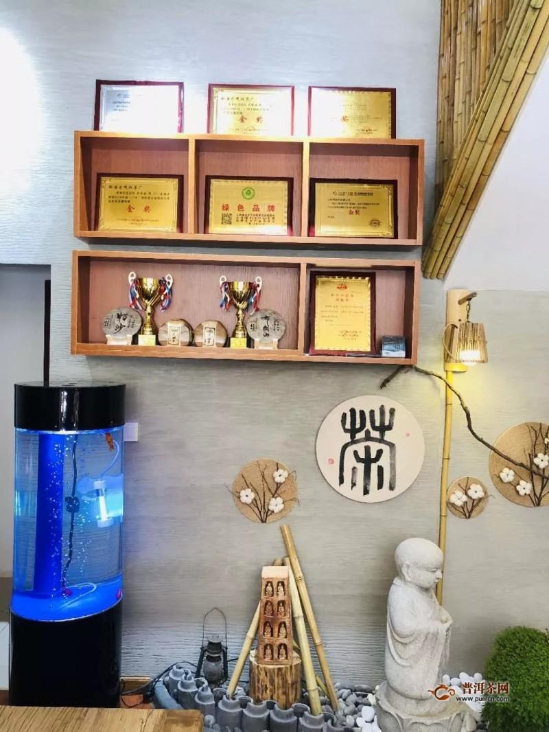 闹市藏雅居,共品普洱香——热烈祝贺曲靖芒嘎拉古茶馆开业大吉