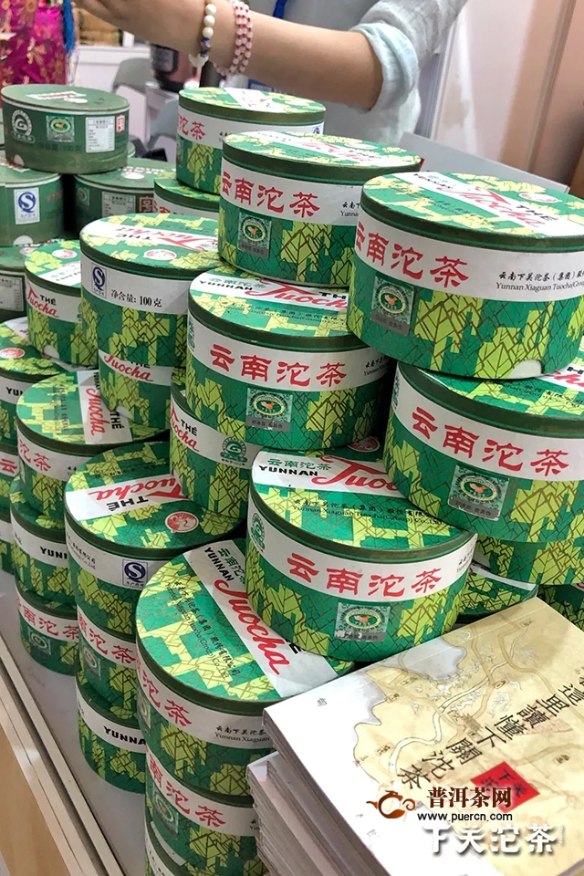 【展会】下关沱茶入沪参展,为茶友呈现安全健康的普洱好茶!