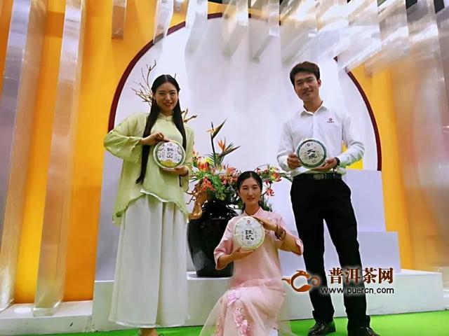 湛江/沈阳茶博会 | 珠玑,醉六山,好评如潮!