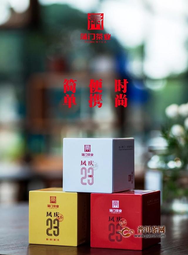 企业动态 茶博会预告·跨越3000公里山川,蒲门把好茶带给你