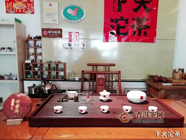 """【茶会集锦】""""品味岁月,经典回归""""下关沱茶8603全国品鉴会(二)"""