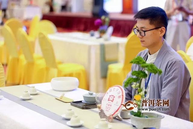 大益亮相第17届东盟华商会 海内外嘉宾共谋发展,共品大益茶