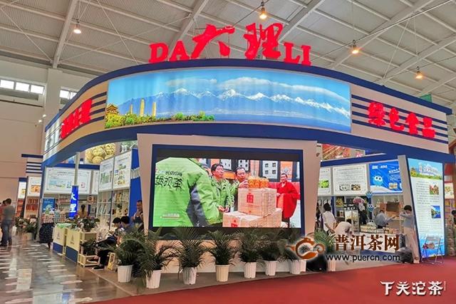 【展会】聚焦南亚东南亚国家商品展,下关沱茶与家乡大理一起成长