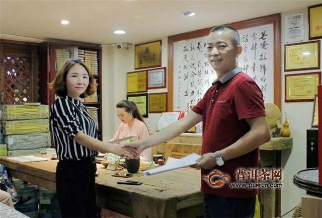 快讯 | 全国第四十五家芒嘎拉古茶馆来了,6月13日正式入驻云南省弥勒市!