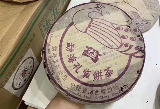 【大益中期茶108 ·之9】501 勐海孔雀——你所不了解的孔雀
