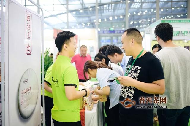 深圳茶博会|致敬易武·复兴沙龙(深圳站)成功举办
