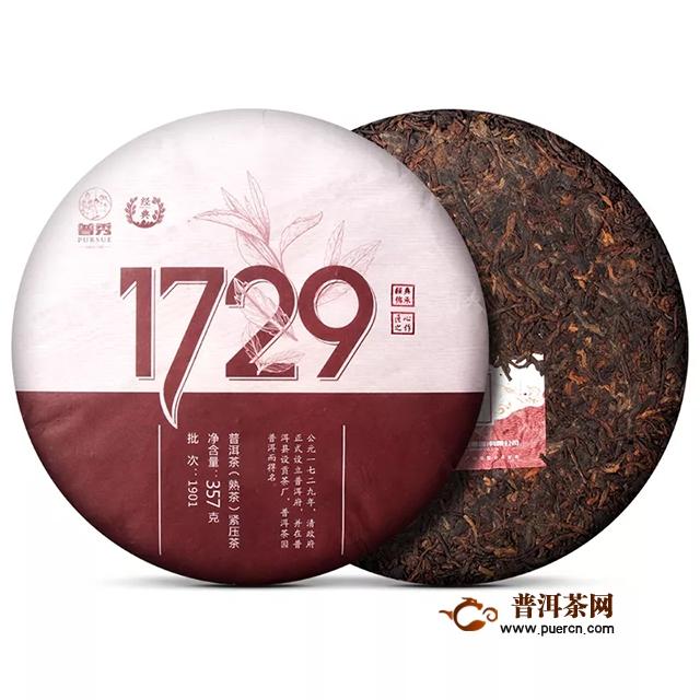 普秀邀你参与呼市茶博会:畅饮中国茶,领普秀好礼