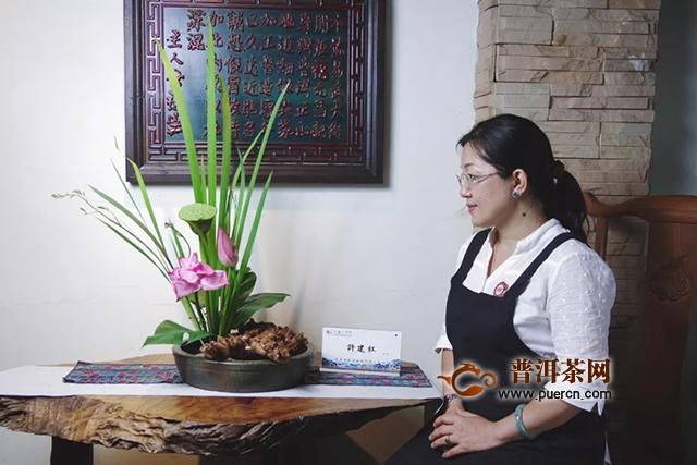 福元昌:茶生活雅事|遇见花,遇见美