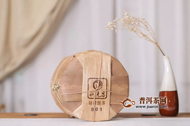 润元昌新品上市|901福禄圆茶,生熟成双,体验有年份感的布朗春味