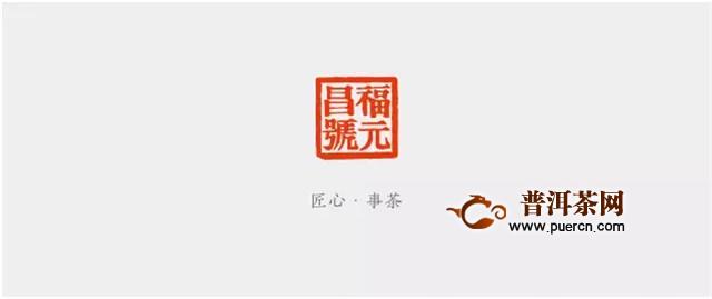 中华传统花艺课程在福元昌茶文化体验馆首次开课