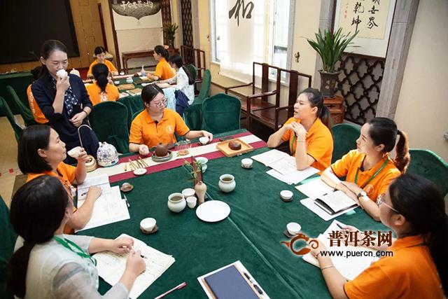 双陈茶学堂2019年度初等科专业技能培训班顺利结业