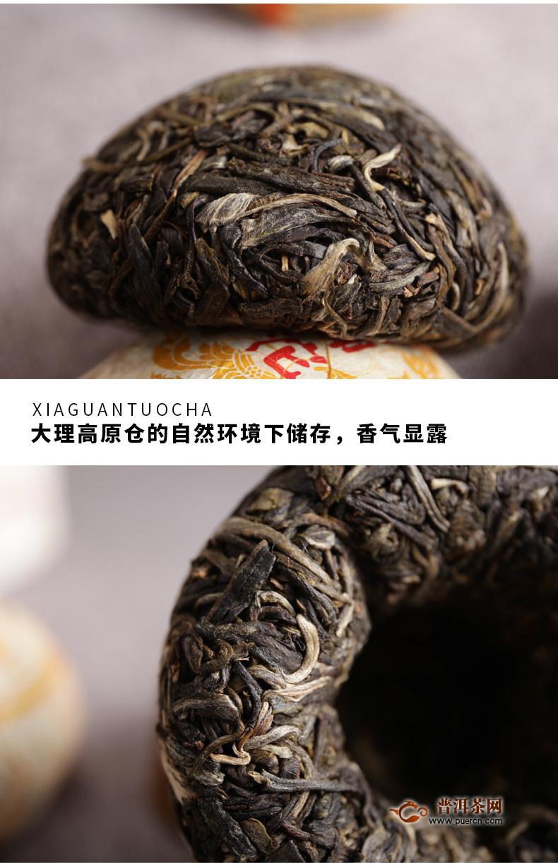 【茶窝新品】2019年下关 南诏御沱(班章五寨) 沱茶 生茶 500克/条