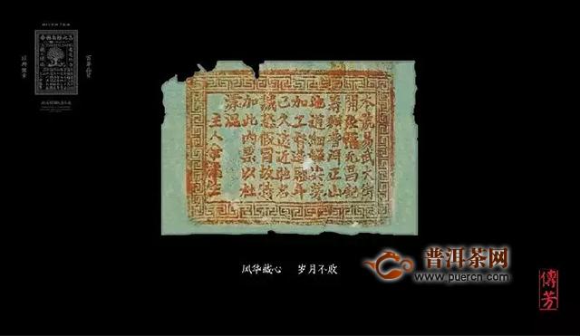 香港茶展,福元昌普洱茶老字号用老滋味打动港民