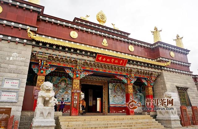 下关沱茶祈福活动,来松赞林寺,虔诚地点亮中国心