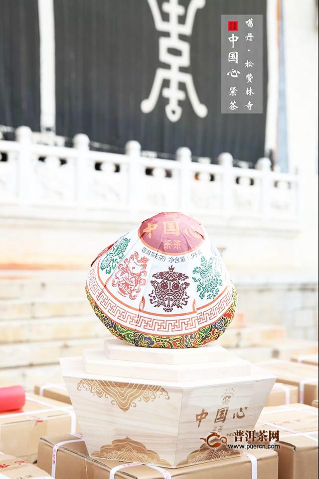 下关新品中国心紧茶,世代茶缘,藏汉合欢,珍藏这颗饱满的中国心