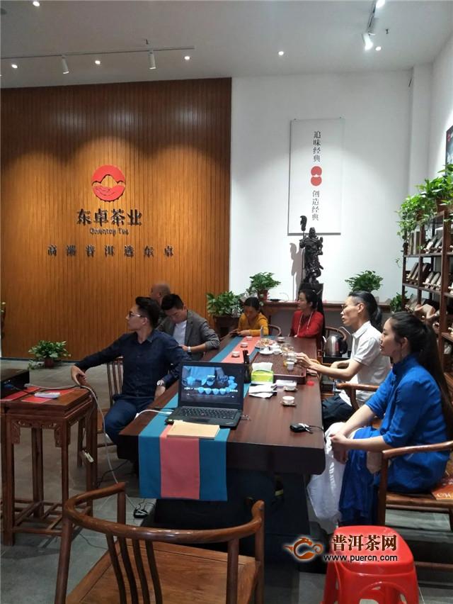 东卓河南运营中心首场明星产品品鉴会:四星闪耀,出彩中原