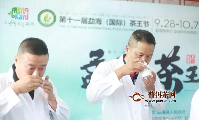 第十一届勐海(国际)茶王赛初赛圆满结束!