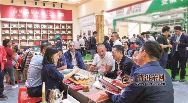 合和昌亮相勐海茶王节 让世界爱上普洱茶,恋上勐海味!