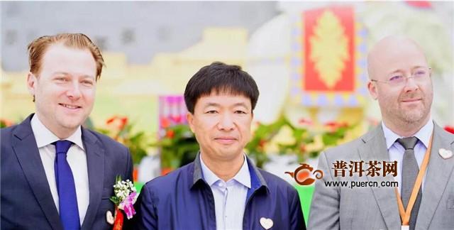 让世界爱上普洱茶·恋上勐海味|第十一届勐海(国际)茶王节盛大开幕!