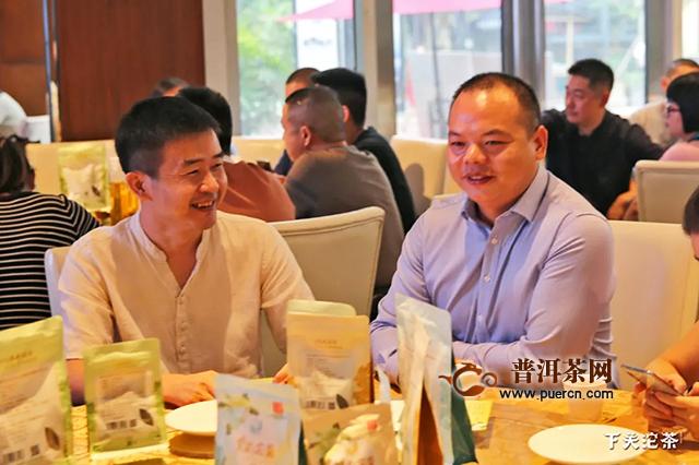 下关茉莉花茶,记忆里的味道!下关茉莉花茶上市发布会在重庆举行!