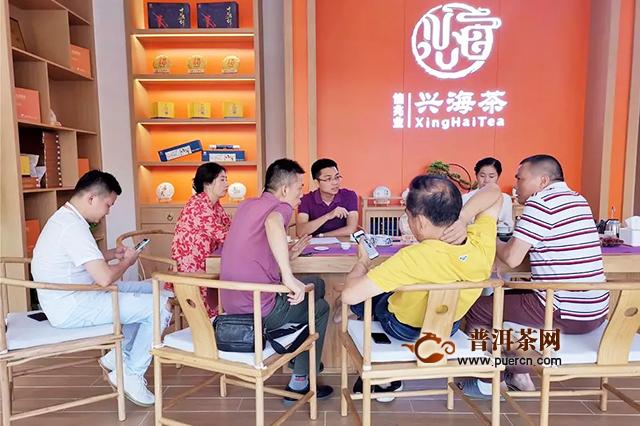 """兴海新品云南景迈生态圆茶上市品鉴会,羊城首尝""""鲜"""""""