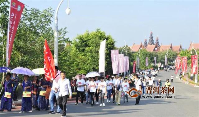 """第十一届勐海(国际)茶王节第三届""""万人茶山行""""徒步活动隆重举行"""