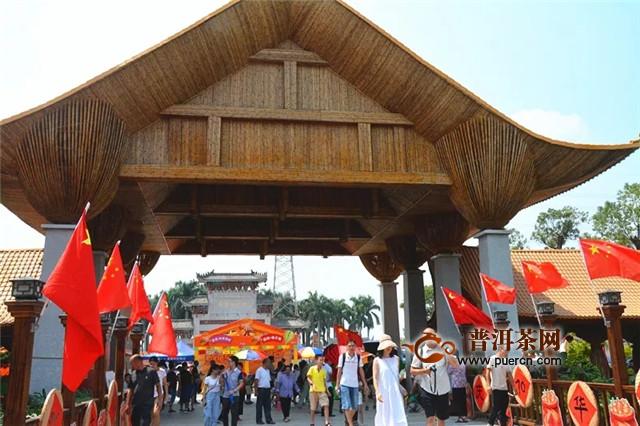 2019新会柑农节在新会陈皮村举行