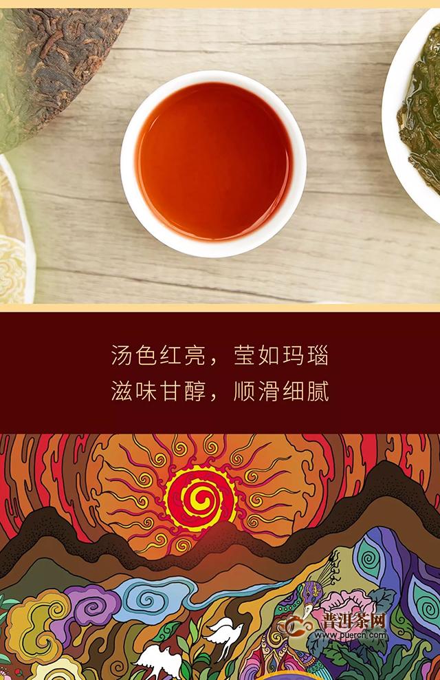 云元谷  大发酵2.0与您相约厦门茶博会