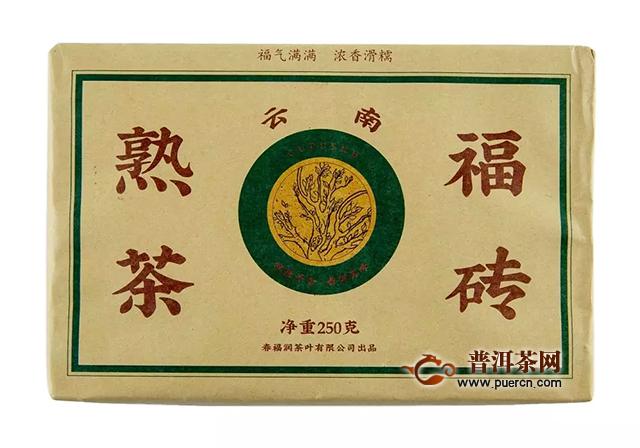 双陈新品上市,国民口粮好熟茶——2019年福砖