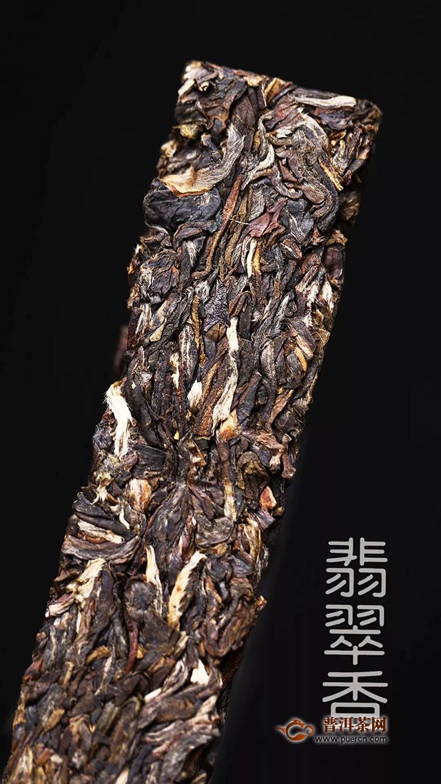 2019年新品老同志翡翠香生砖上市
