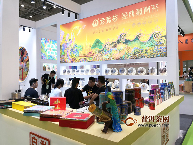 2019中国(厦门)国际茶叶博览会——云元谷茶叶展区