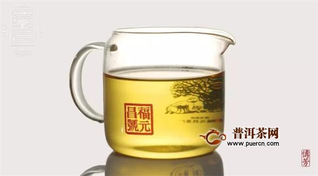 新品上市 百年福元昌经典紫票 以传世经典 致敬传奇
