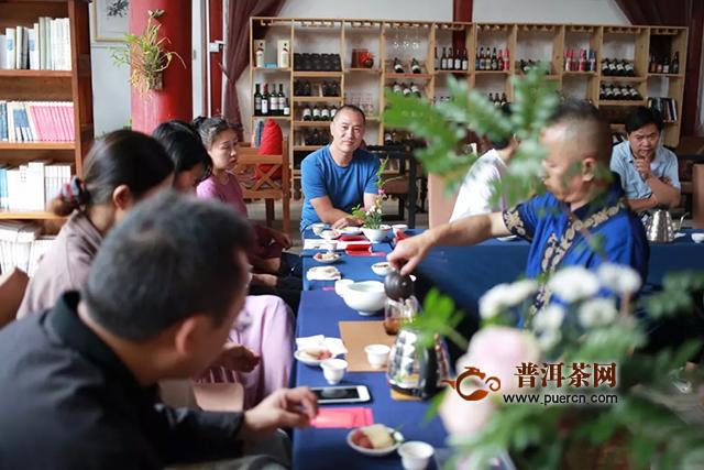 福元昌【传芳系列】城市茶会即将全国启动