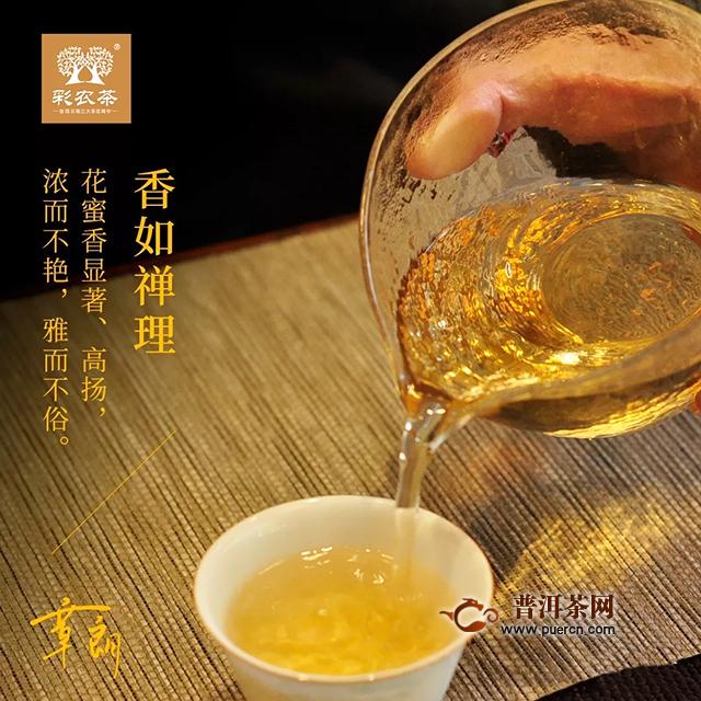 彩农茶秘境章朗,茶禅一味