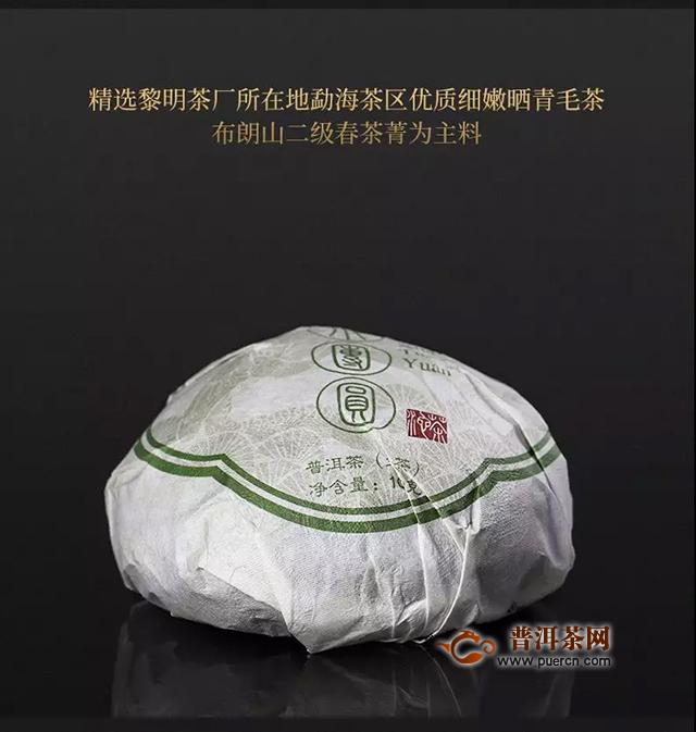 八角亭2019年新品小团圆上市