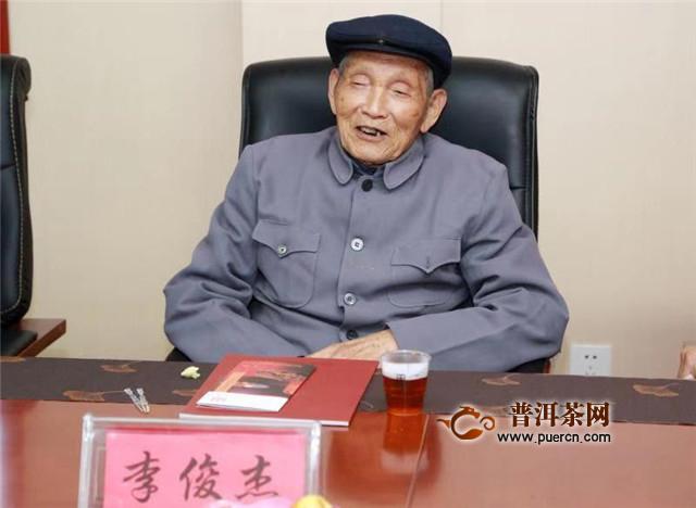 """百富茯茶""""致敬传统、匠心传承"""" 泾阳茯茶大师刘百顺亲承制作茯茶活动圆满举办"""