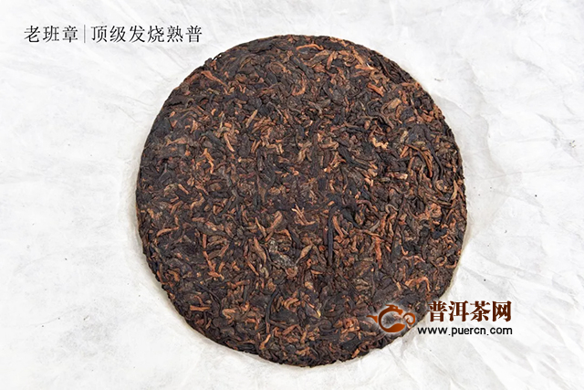 彩农老班章古树熟茶,以王者力量问鼎熟茶品质巅峰