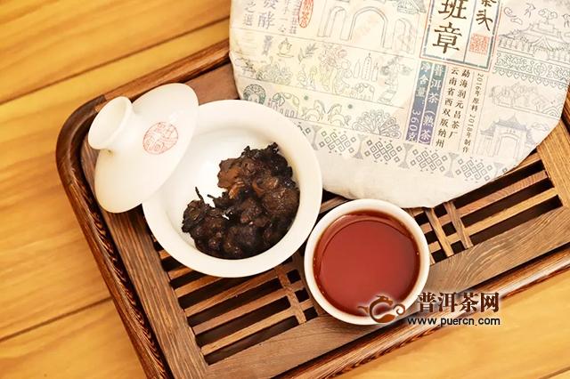 润元昌老茶头:没有好熟茶,就没有好茶头