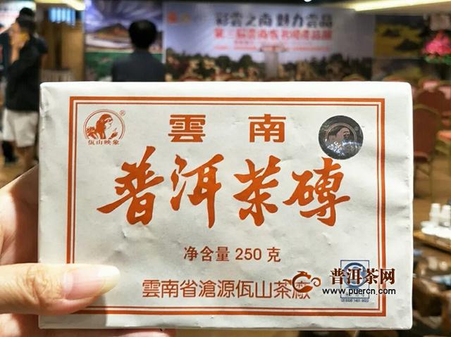 佤山映象亮相香港第三届云南省名优产品展