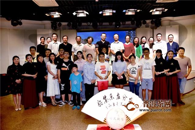 合和昌:青年腾飞,共承茶文化