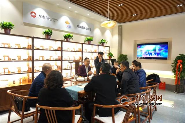 热烈庆祝东卓茶业西北运营中心盛大开业!