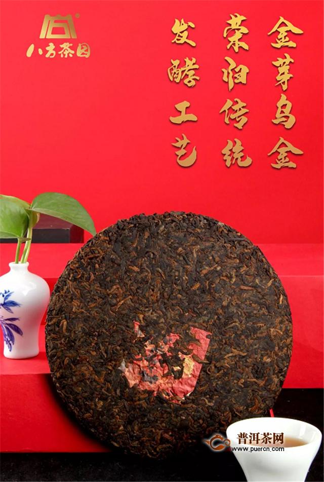 2020年八方茶园限量版生肖饼【鼠兆丰年】正式上市!