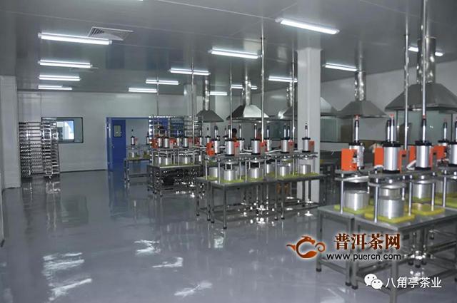 新年伊始,云垦茶业集团和全资子公司八角亭茶业公司双双入选省级龙头企业